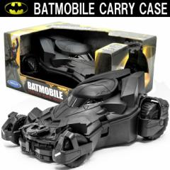 Ridaz ライダーズ バットマン 新型バットモービル キャリーケース おもちゃ箱 バットマンVSスーパーマン