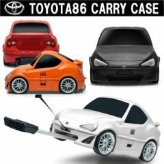 【送料無料】【Ridaz】ライダーズ TOYOTA86 トヨタ86 キッズ用キャリーケース 3才以上対象 収納ケース おもちゃ箱
