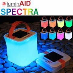 【ハイマウント】LuminAID ルミンエイド パックライトスペクトラ カラフルソーラーランタン コンパクトランタン