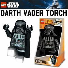 【LEGO】レゴ ダース・ベイダー LED トーチ STARWARS スターウォーズ TORCH ダースベーダー