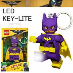 LEGO レゴ バットマン ザムービー バットガール LEDキーライト