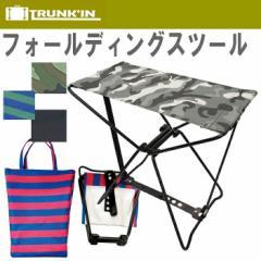 【ハイマウント】トランキン フォールディングスツール 折りたたみイス 携帯用椅子 アウトドアチェアー