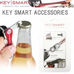 ハイマウント KEY SMART キースマート用アクセサリーキット 15010