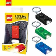 【LEGO】レゴ ブリック キーライト LED KEY LITE レゴブロック型ライト ハイマウント キーホルダー