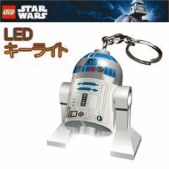 【HOBBY】【LEGO】レゴ STAR WARS スターウォーズ R2-D2 キーチェーンLEDライト キーホルダー