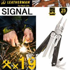 【送料無料】25年保証 LEATHERMAN レザーマン SIGNAL シグナル 19機能マルチツール 正規輸入代理店品