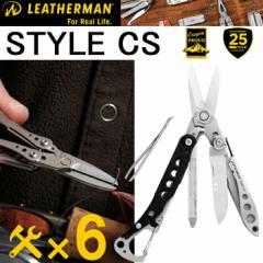 25年保証 LEATHERMAN レザーマン STYLE CS スタイルCS 6機能マルチツール 正規輸入代理店品