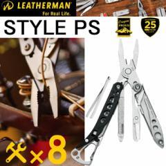 25年保証 LEATHERMAN レザーマン STYLE PS スタイルPS 8機能マルチツール 正規輸入代理店品