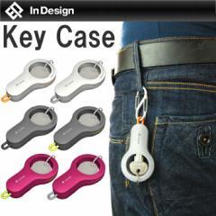 【ゆうパケット対応2個迄】【In Design】インデザイン キーケース KeyCase 鍵入れ 印デザイン キーホルダー ファッション小物