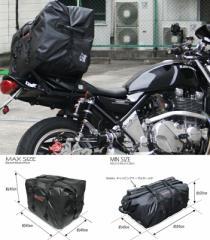 【送料無料】【kemeko】 DRY-X3 ケメコ ドライエックス3 ツーリングバッグ 防水バッグ 50L-80L対応  ドライバッグ 大容量 キャンプ