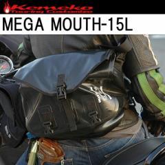 【kemeko】ケメコ MEGA MOUTH-15L メガマウス 防水メッセンジャーバッグ ツーリングサブバッグ