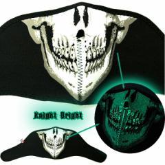 【ゆうパケット対応2個迄】【光る!スカルフェイスマスク】002HGネオプレン素材のウィンター用フェイスマスクナイトブライトタイプ