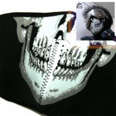 【ゆうパケット対応2個迄】【スカルフェイスマスク】002Hネオプレン素材のウィンター用フェイスマスクノンブライトタイプ