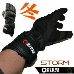 【ライズ ウインターグローブ】バイク用  雨天対応防寒グローブ ストームBK【STORM】