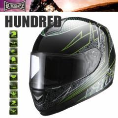 【送料無料】RIDEZ HELMET HUNDRED ハンドレッド SPEEDLINE GREEN 57-60フリーサイズ フルフェイスデザインヘルメット