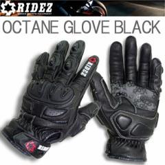 【送料無料】RIDEZ OCTANE GLOVE BLACK オクタングローブ ブラック 汎用ショートグローブ プロテクター バイク用