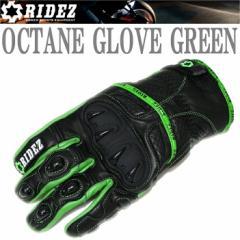 【送料無料】【RIDEZ】OCTANE GLOVE GREEN オクタングローブ グリーン 汎用ショートグローブ プロテクター バイク用