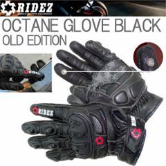 【送料無料】RIDEZ OCTANE GLOVE BLACK OLD EDITON オクタングローブ ブラック 汎用ショートグローブ