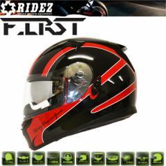 【即納】【送料無料】RIDEZ HELMET FIRST FR-1 RED フルフェイスヘルメット ファースト SG規格 バイク用ヘルメット インナーバイザー
