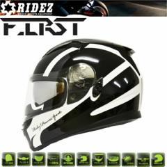 【即納】【送料無料】RIDEZ HELMET FIRST FR-1 WHITE  フルフェイスヘルメット ファーストSG規格 バイク用ヘルメット インナーバイザー