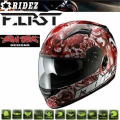 【送料無料】RIDEZ HELMET FIRST グリードシティ RED フルフェイスヘルメット ファースト SG規格 バイク用ヘルメット デザインヘルメット
