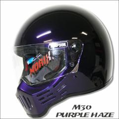 フリーライン SIMPSONヘルメット 特別カラー M30 PP HAZE2 60cm
