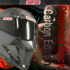 【送料無料】【SIMPSON】シンプソンヘルメット ダイアモンドバック DIAMONDBACK カーボン CARBON 国内仕様 SG規格 フルフェイス