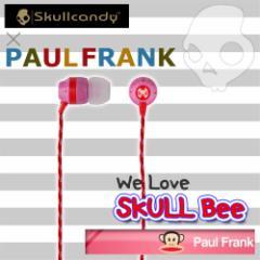 【在庫整理超特価売り切り!】【即納!】【SKULLCANDY】Inkd Paul Frank Pink ポールフランクコラボモデルイヤホン インクド