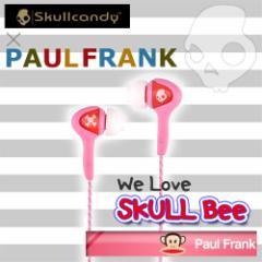 【超特価売り切り!】【即納!】【SKULLCANDY】 PAUL FRANK SMOKIN BUDS ポールフランクコラボモデルイヤホン スモーキンバズ