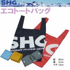 【ゆうパケット対応】SNOMAN SHG ユーティリティエコバッグ トート ECO お買いもの袋 手提げ コンパクトバッグ