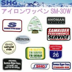 SNOMAN SHG スノーマン オールドアメリカンテイストアイロンワッペン SM-30W