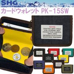 【ゆうパケット対応】SNOMAN SHG スノーマン カードウォレット Bits PK-15SW カード&コインケース