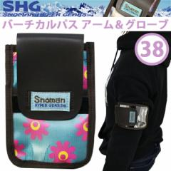 【ゆうパケット対応】SNOMAN SHG スノーマン アーム&グローブパスケース 38番 フラワータイプ PK178 回数券対応