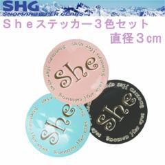 【ゆうパケット対応】SNOMAN SHG スノーマン Sheステッカーオーバル直径3cm 3色セット SM-2T