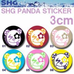 【ゆうパケット対応】SNOMAN SHG スノーマン SHGパンダステッカー 直径3cm マーブルステッカー