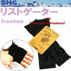【ゆうパケット対応】SNOMAN スノーマン リストゲーター ブラック 手首用防寒インナー スノーボード スキー