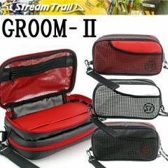 STREAMTRAIL ストリームトレイル GROOM-2 グルーム トラベルポーチ アメニティケース サブバッグ
