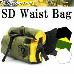 【送料無料】STREAMTRAIL ストリームトレイル SD ウエストバッグ 防水バッグ 6L ショルダーバッグ