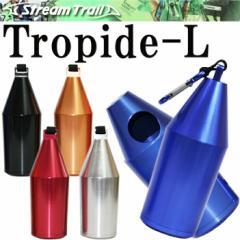 STREAMTRAIL ストリームトレイル TROPIDE-L トロピードラージサイズ 大容量マグネット式アッシュトレイ