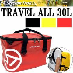 【送料無料】【新作】STREAMTRAIL TRAVEL ALL-30L ストリームトレイル トラベルオール30L 防水バッグ ボストンバッグ バッグパック