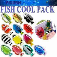 【ゆうパケット対応】CAPS Fiiiiish COOL PACK フィッシュ クールパック 保冷剤 ルアー・魚型 水族館 氷 ランチ クーラー