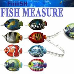 CAPS Fiiiiish MEASURE フィッシュ メジャー ルアー・魚型   アクセサリー インチ センチ メモリ