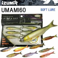 IZUMI イズミ UMAMI60mm フィッシュテール リアル...