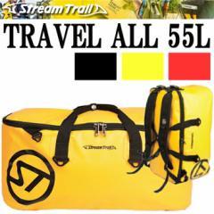 【送料無料】STREAMTRAIL ストリームトレイル TRAVEL ALL 55L トラベルオール 防水バッグ ボストン バックパック 旅行カバン