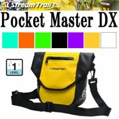 STREAMTRAIL ストリームトレイル Pocket Master DX ポケットマスターDX 3.2L 防水ショルダーバッグ 釣り用バッグ 小さめバッグ