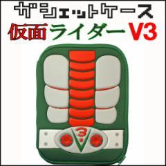 【即納】ガジェットヒーロー 仮面ライダーV3 PC&小物入れ