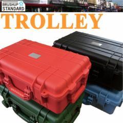 【送料無料】BRUSHUP STANDARD ブラッシュアップスタンダード トローリー TROLLEY  高強度・耐水性 キャリーケース  旅行カバン