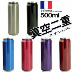 【即納】ラ・カネット ワンタッチ真空二重ステンレスボトル500ml