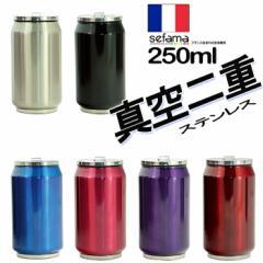 【即納】ラ・カネット ワンタッチ真空二重ステンレスボトル250ml