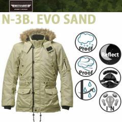 【送料無料】MOTOARMY モトアーミー N-3B EVO SAND ミリタリーライダースジャケット 冬季用防寒着 多機能ウエア